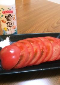 酒に合うトマトスライス【コツ】