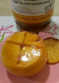 喉の痛みに、薬膳、焼き柿(^^♪