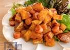 さつま芋とウィンナーのコロコロ照焼き