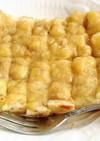 バナナトースト(離乳食後期〜)