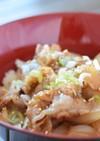 ~薬味香る~豚バラ肉の濃厚牡蠣ダレ丼