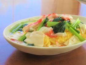 かにかま小松菜と豆腐のあんかけオムライス
