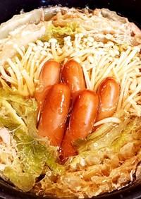 白菜と豚バラのミルフィーユ鍋♡