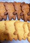 MrsWongちのココナッツクッキー