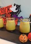 甘さ控えめ♪かぼちゃのプリン
