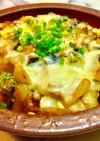 豚茄子オクラ玉葱コチジャンチーズ焼き