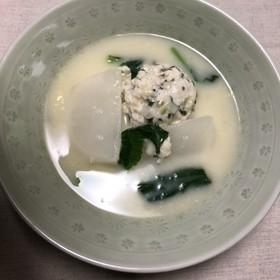 かぶと鶏団子のスープ~豆乳仕立て~