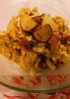 ムラサキイモのサラダ