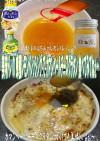 美味ドレの蜂蜜レモンDでチーズグラタン!
