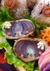 【簡単】キャラ弁 おかず 紫玉ねぎ肉巻き