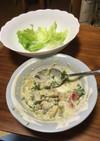 ワカモレguacamoleの手巻きサラダ