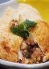 納豆キムチーズとキノコの薄揚げ包み焼き