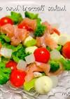 生ハムとブロッコリーのサラダ