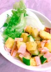 さつま芋とハム胡瓜のオリーブオイルサラダ