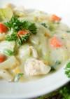簡単☆野菜たっぷりクリームシチュー