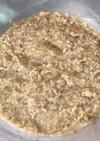 乾燥米麹で味噌作り☆