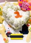 1歳バースデー○水切りヨーグルトケーキ