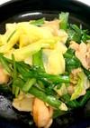 塩だれ鶏もも肉の野菜炒め
