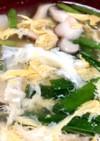 椎茸と白いきくらげの中華スープ