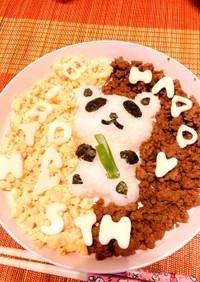 5歳お誕生日プレート♡娘♡パンダの2色丼