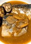 揚げなす入りサバの味噌煮