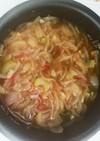 炊飯器で脂肪燃焼スープ