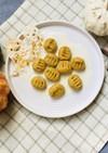【離乳食後期~】米粉のかぼちゃニョッキ
