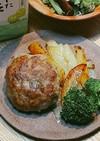 合挽肉と豆腐のさっぱりハンバーグ