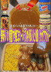 美味ドレ南蛮すき焼ごまソース炒り卵と鶏飯