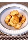スコーン風味!糖質オフチーズクッキー