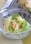 妊娠、授乳に!じゃがいもと水菜のサラダ