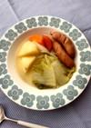 野菜たっぷり♪ジンジャーポトフ