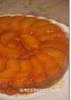 アップル・タタンケーキ