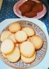 FPで作る時短クッキー
