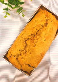 ハトムギエキス顆粒使用☆キャロットケーキ