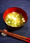 簡単!オクラと豆腐のお味噌汁