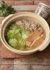 豚肉とキャベツのにんにく味噌バター鍋