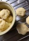 離乳食後期~食べられるりんごの蒸しパン
