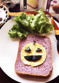 HBで栄養豊富な紫芋ベジパン