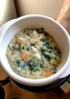 離乳食後期☆野菜のとろとろ卵