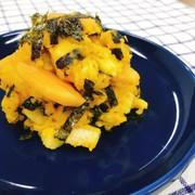 かぼちゃとさつまいもと柿のサラダの写真