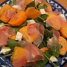柿と生ハムとクリームチーズのサラダ