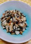 煮ひじきの混ぜご飯