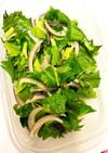 セロリの葉っぱ活用セビーチェ(タイ風)