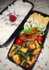 野菜たっぷり男子弁当 87