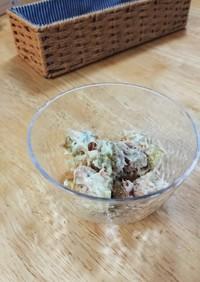 余った焼き芋で簡単サツマイモとツナサラダ