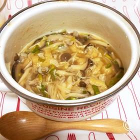 生姜きのこスープ