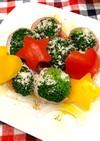 簡単綺麗♡ブロッコリーの生ハム巻きサラダ
