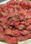 ローストビーフ~柚子風味~