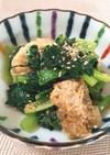 小松菜と油揚げのナムル